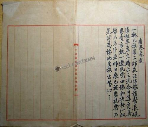 qingbao