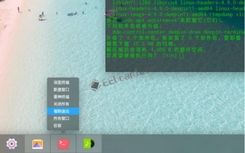 Linux-5