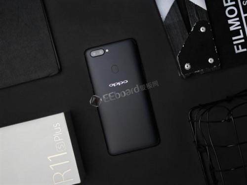 OPPO-1