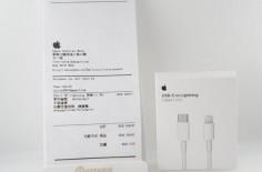 USB-C to Lightning001