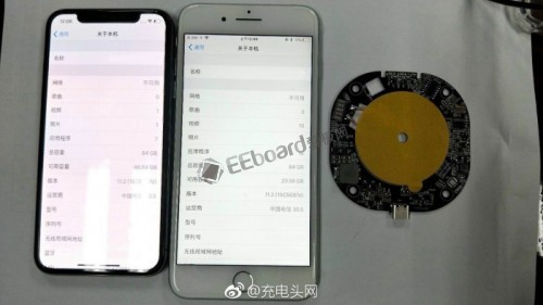 iOS11.2-2