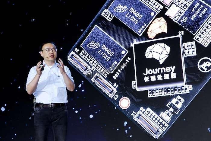 两年时间,地平线发布 AI 芯片,面向智能驾驶和人脸识别