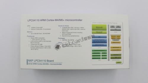 LPC54110-15