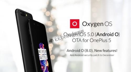 OxygenOS1