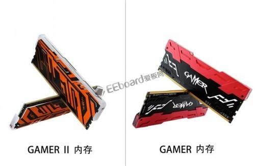 GAMER II
