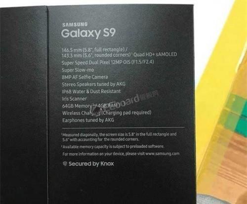 Galaxy S9004