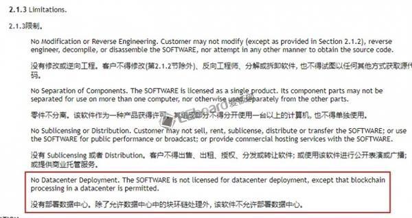 """NVIDIA禁止GeForce在数据?#34892;脑?#34892;?#31354;?#30340;被""""冤枉""""了"""