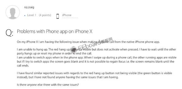 iPhone通话bugv手机:之前不接现在挂不了手机苹果联网后一直有个小圈转图片