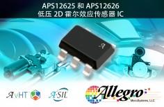 ALG048-APS12625-6