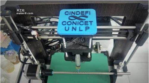 CINDEFI2