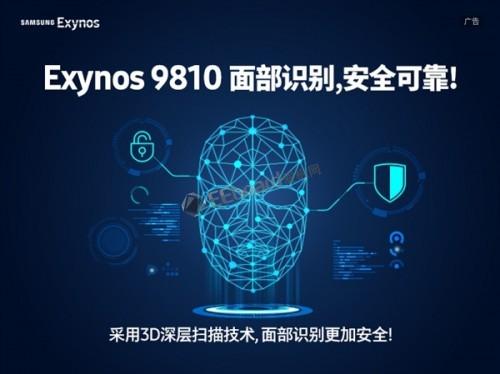 Exynos 2