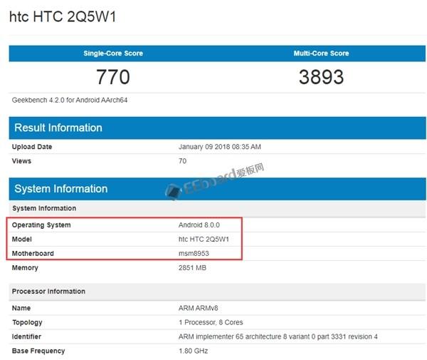 定位中端的HTC新机现身GeekBench:骁龙625/3G内存,究?#36141;?#26102;发布是个谜?