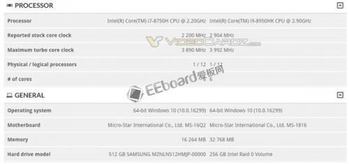 Intel i9-8950HK-1