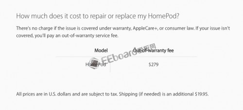 repair-fee