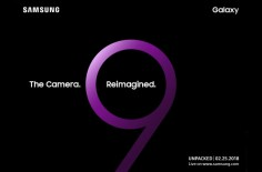 samsung_galaxy_s9_uk_release_date