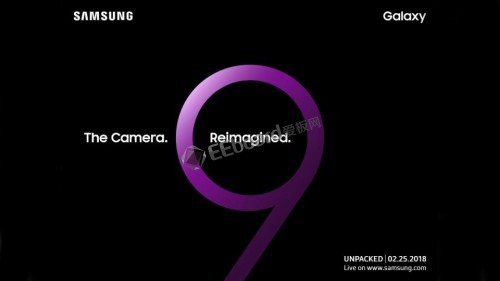 samsung_galaxy_s9_uk_release_date