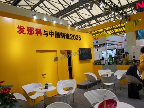2018上海慕尼黑电子展IMG_20180314_121746_1