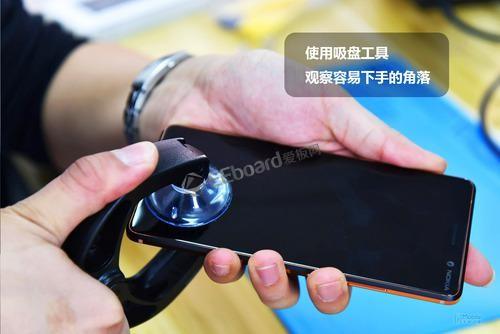 Nokia 7 Plus004
