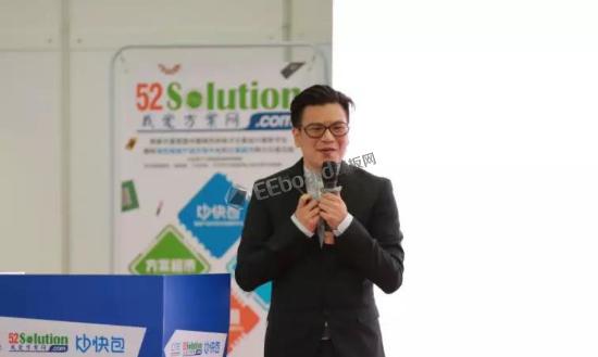优客板PCB一站式服务登陆中国电子信息博览会?#29468;晒?>                                        </div>                   <div class=