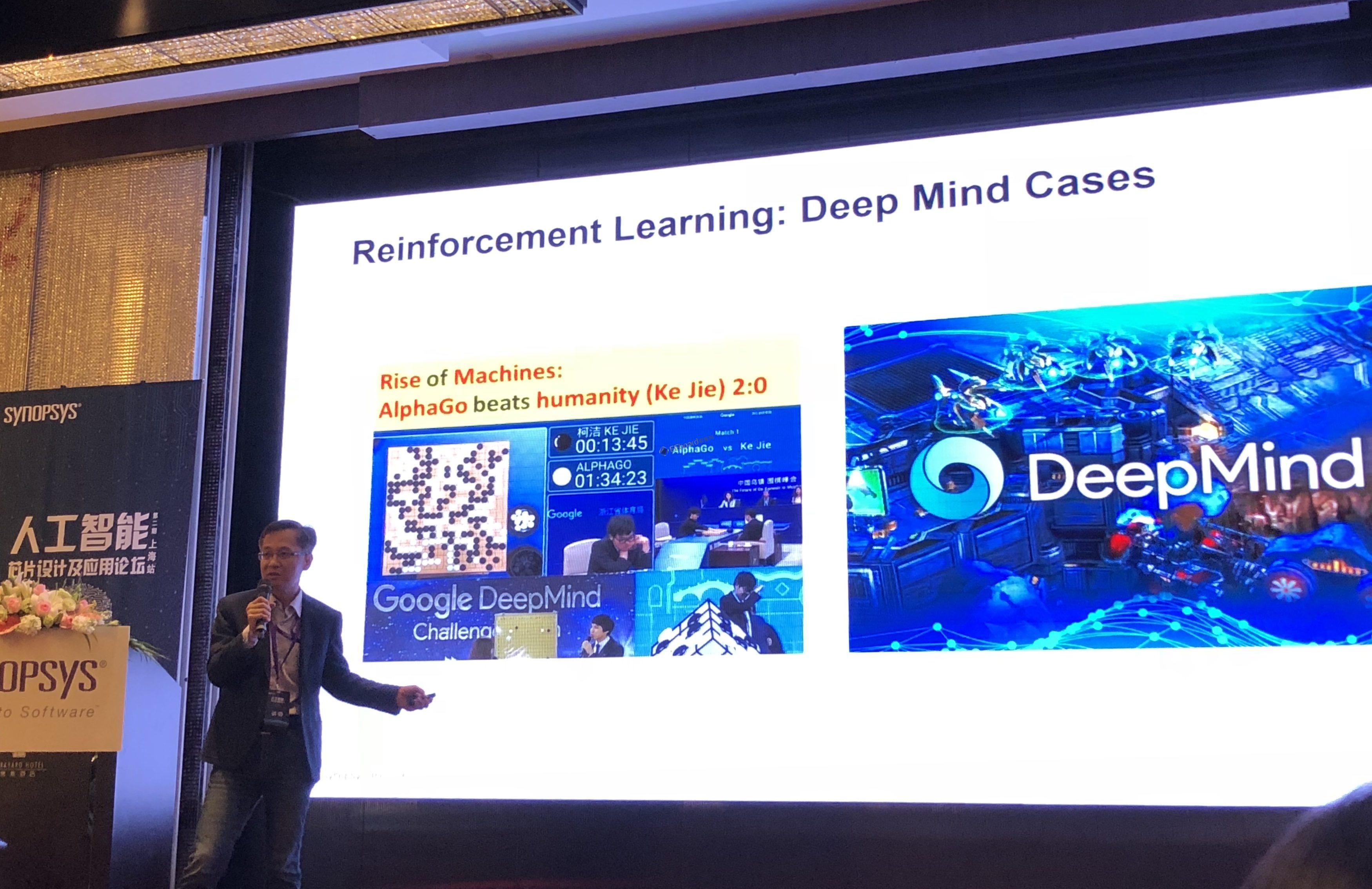 無芯片不 AI :人工智能的機遇和挑戰