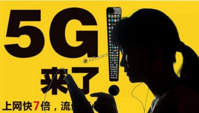 5G到来!明年手机将面临淘汰,几秒下完高清电影