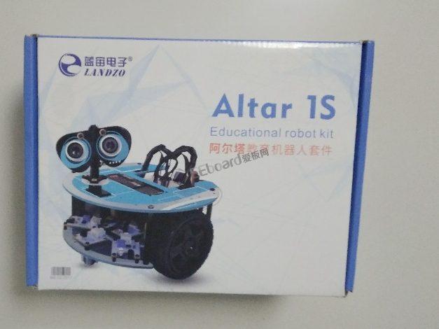 蓝宙Altar 1S教育机器人评测——为你的小孩创造一个可编程的未来