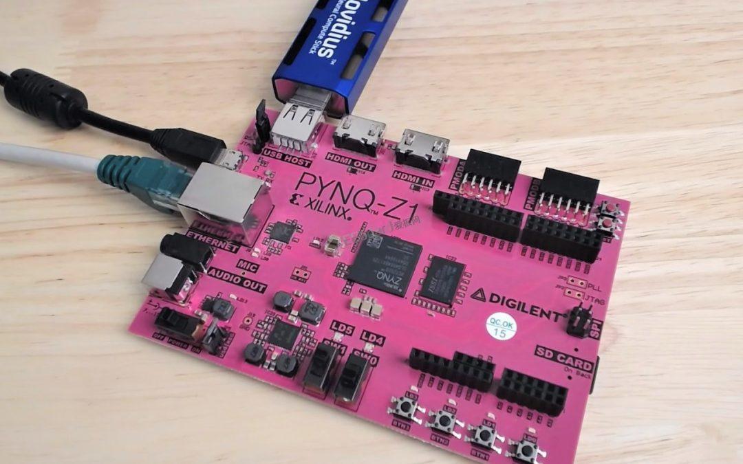 人工智能新组合玩法——PYNQ-Z1 FPGA开发板+Intel Movidius NCS