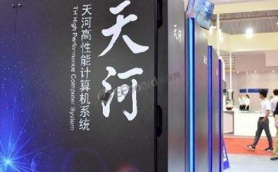 天河三号超算较上代实现了200倍性能提升,这家国产芯片厂商到底做了什么?