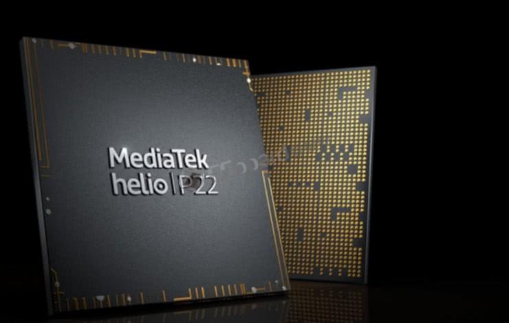 聯發科發布12nm處理器,下半年還有驚喜!