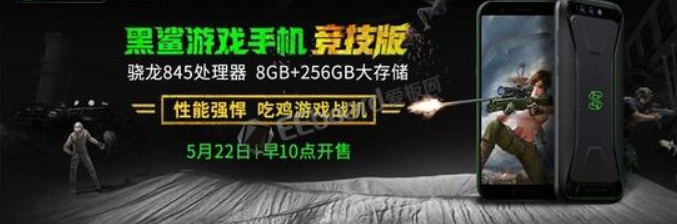 黑鯊游戲手機推競技版,搭載256GB超大存儲,明日京東銷售!