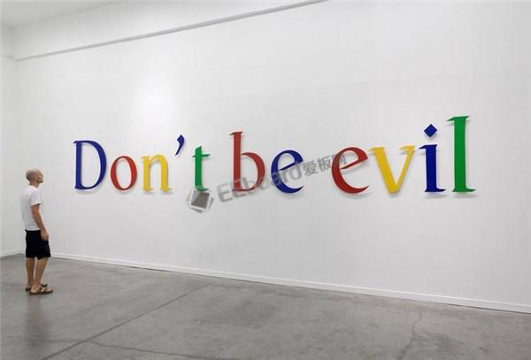 """谷歌抹掉了""""不作惡"""",又要開始興風作浪?"""