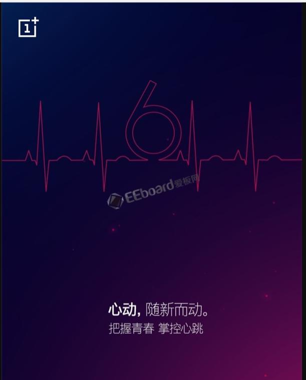 官方预热海报:一加6手机有望搭载心率传感器