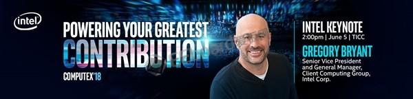 Intel爆料:将在台北电脑展发布重量级CPU