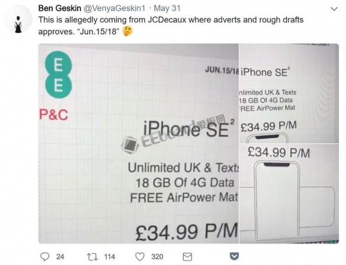 """iPhone SE 2將出現在WWDC上?或采用""""劉海""""屏"""