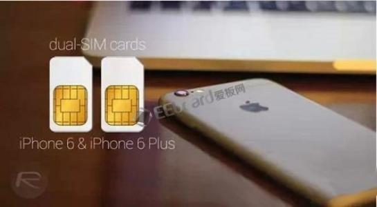 苹果终于要推双卡双待iPhone?可惜已经晚了!