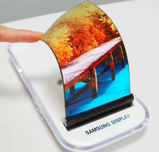 未来手机的新形态则可能会是折叠屏