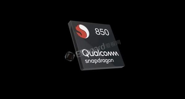 聯想出了ARM的筆記本,搭載驍龍850