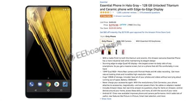 震惊!安卓之父Essential Phone灰色款四折出售!