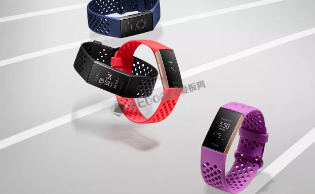 数一数诸多亮点——Fitbit Charge 3正式发布