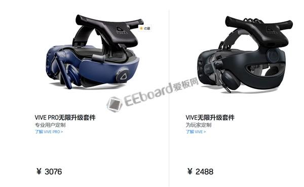 VR头显Vive即将发布,是不是可以拯救HTC