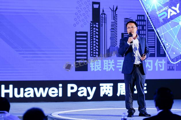 Huawei Pay的最新发展:电子身份证