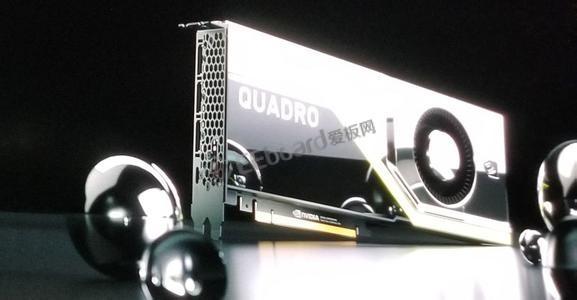 游戲顯卡的革命——Turing GPU實時光線追蹤