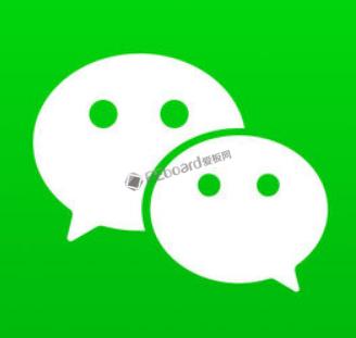 微信发布新版本,支持方言语音输入