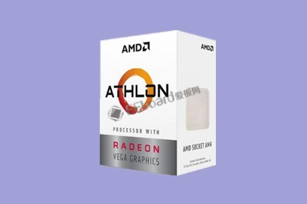 AMD速龙200GE处理器剑指Intel?#32487;贕4560,下周上市