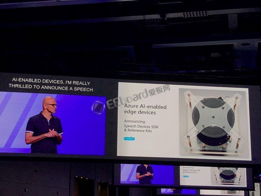 微软携手ROOBO推的MSDDK智能语音开发套件已于8月初上市