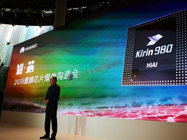 """芯片产业中的中国方阵:雄关漫道真如铁,而今迈步从""""芯""""越"""