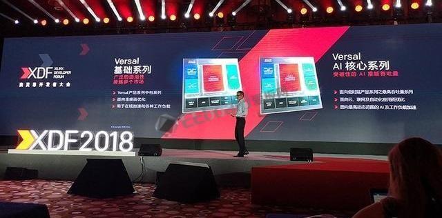屌炸,Xilinx发布全球首款7nm ACAP加速平台Versal