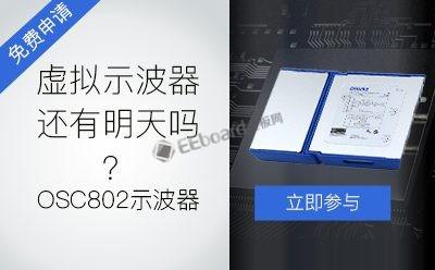 IPQ8074 | 爱板网
