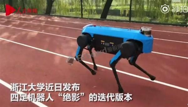 """浙大四足机器人""""绝影""""新版发布:已学会跑步和上下台阶"""