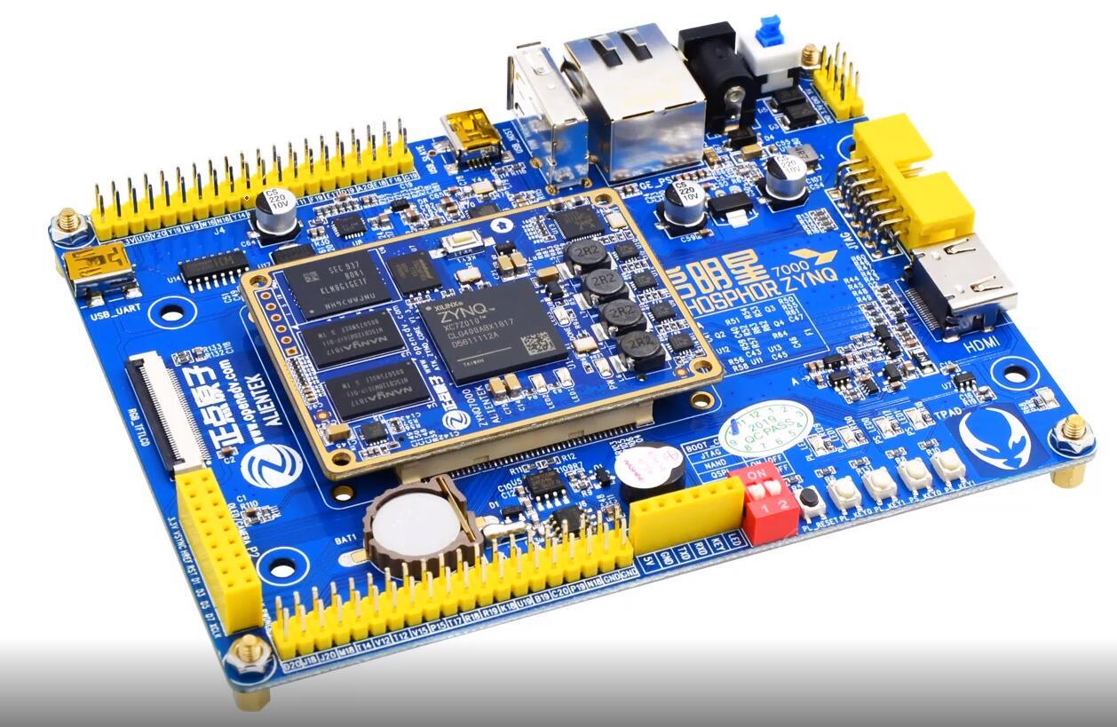 不追求外形,只追求实用的正点原子领航者ZYNQ FPGA开发板到底怎样?